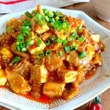 コク旨‼︎食べ応え‼︎ごはん‼︎豚薄切り肉で【肉麻婆豆腐】