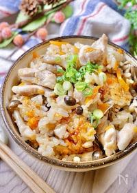 『最高峰の美味しさ!!『鶏肉ときのこのうま味炊き込みご飯』』