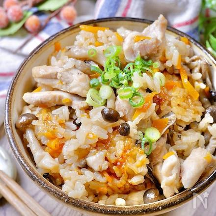 最高峰の美味しさ!!『鶏肉ときのこのうま味炊き込みご飯』