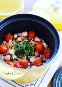 『タコとトマトの炊き込みご飯』