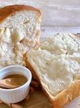 ㊙︎レシピ!牛乳と生クリームで作る『ぷるぷる生食パン』