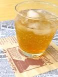 冷凍生姜の手作りジンジャーエール♫