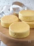 発酵なし!簡単イングリッシュマフィン【型不要・牛乳パック型】