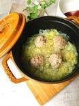 白菜とまん丸肉だんごの中華スープ