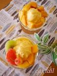 冷凍フルーツで♪『マンゴーとオレンジのアイスクリーム』