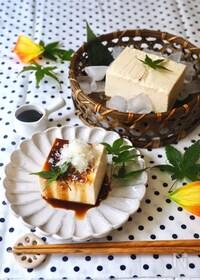 『豆腐じゃないよ。冷やっこ風 豆腐チーズケーキ』