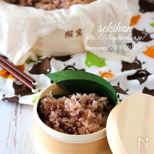 基本の和食・お赤飯。
