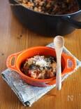 黒キャベツとお豆とパンの煮込み「リッボリータ」