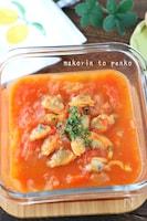 【万能トマトソース】トマト2個で簡単!あさりのトマトソース