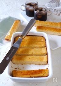 『混ぜるだけ簡単!もみもみ豆腐のとろけるチーズケーキ【低糖質】』