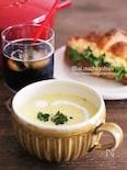 暑い季節にはサラッと飲みやすいパプリカのポタージュスープ♡