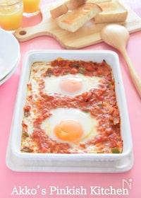 『シャクシュカ イスラエルの卵料理』
