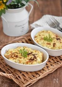 『厚揚げ豆腐のタルタルチーズグリル』