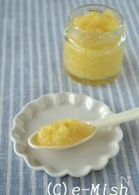 『【万能】塩レモンペースト』