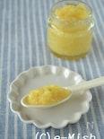 【万能】塩レモンペースト