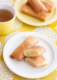『【簡単おやつ】焼き芋とりんごのスイートポテト風春巻きパイ』