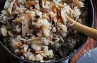 彩りも栄養もばっちり!うま味がギュッと染み込んだ【炊き込みご飯】レシピ15選