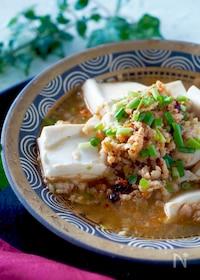 『レンジで3分!!とろとろ豆腐と肉味噌のとろみ煮#ご飯がすすむ』