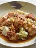 玉ネギたっぷり♪鶏肉とキャベツのオニオンソース