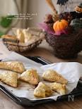 かぼちゃのカレーチーズパイ