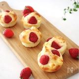 【焼くまで5分】いちご&クリームチーズのヨーグルトマフィン