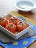 ベーコンチーズのトマトファルシー