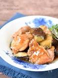 【動画付き】鶏肉となすのわさび山椒照り焼き