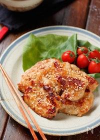 『むね肉de焼肉チキン【#作り置き#下味冷凍#お弁当#ポリ袋】』