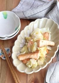 『ごはんがすすむ☆鮭とキャベツのゆずこしょう炒め』
