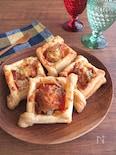 パイシートで簡単◎生ハムとしらすのクリームチーズパイ