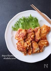『衝撃の柔らかさ!鶏胸肉のケチャップチーズピカタ』