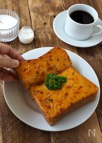 『純喫茶風!黄色いチーズトースト』