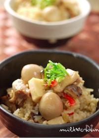 『中華ちまき風炊き込みご飯~もち米入り~』