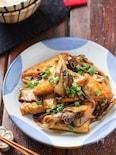 お魚厚揚げと舞茸のしょうが照り焼き【#作り置き#お弁当】