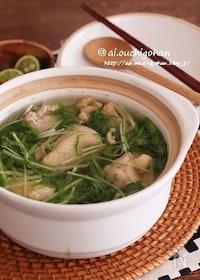『鶏肉×水菜で材料2つ!鶏塩スープ煮♡』