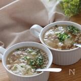 スープなのに小籠包を楽しめちゃう♡小籠包風ワンタンスープ