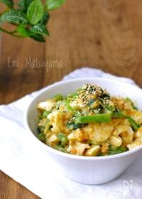 『小松菜とゆで卵のオイごまマヨサラダ』