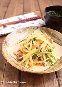 『沖縄家庭料理 * パパイヤイリチー(パパイヤしりしり)』