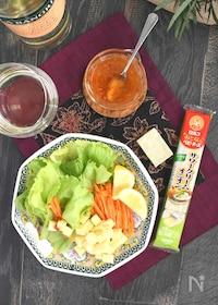 『タイ風オニオンチーズのサラダラップ』