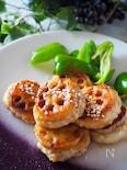 ご飯進みます!鶏肉と豆腐のヘルシーレンコンバーグ#卵不使用