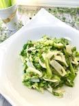 セロリとイカくんのイタドレトスサラダ