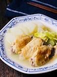 手羽先と大根と白菜のジンジャースープ【#食材3つ#簡単】