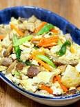 家族に人気のご飯に合う「炒り豆腐」