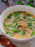 *担々麺風豆乳スープ*