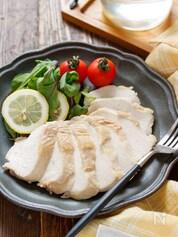むね肉de塩レモンチキン(鶏ハム)【#作り置き #レンジ】