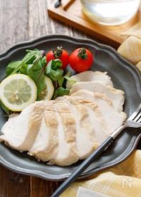 『むね肉de塩レモンチキン(鶏ハム)【#作り置き #レンジ】』