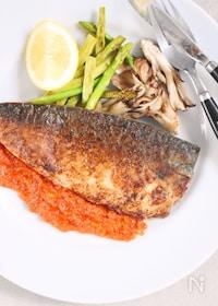 『【魚でご馳走!】イタリアン焼きサバ』