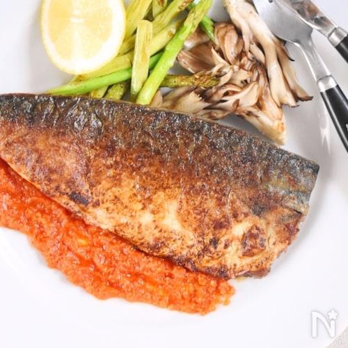【魚でご馳走!】イタリアン焼きサバ
