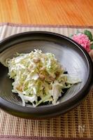 パリッハリッ…!本当に美味しい納豆サラダ!