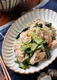 『小松菜と豚バラの塩しょうが蒸し【#簡単 #時短 #お弁当】』